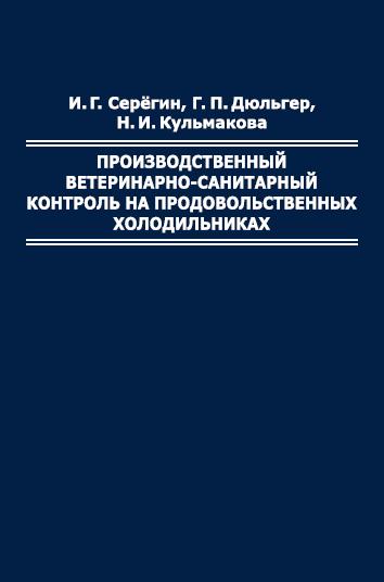 Схемы электрооборудования автомобилей Газель ГАЗ-33021